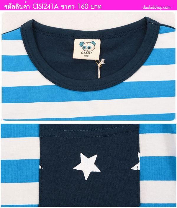 เสื้อยืดเด็ก ลายทาง Star Pocket สีขาวส้ม