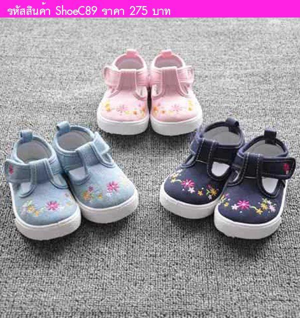 รองเท้าผ้าใบเด็กจิ่วหัว สีกรม