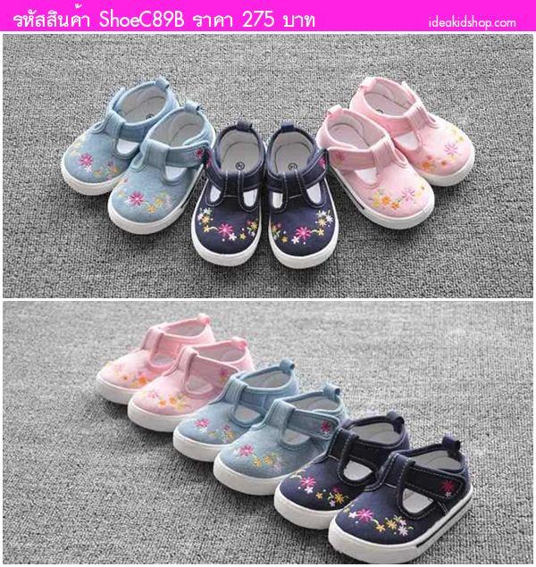 รองเท้าผ้าใบเด็กจิ่วหัว สีชมพู