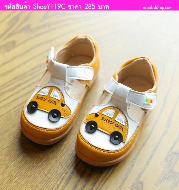 รองเท้าหนังสุดน่ารัก Baby Car สีเหลือง