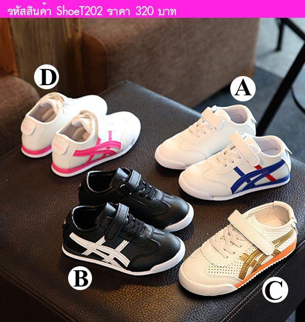รองเท้าผ้าใบ Sport สไตล์ โอนิ สีขาวชมพู
