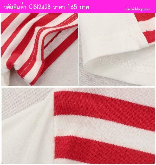 เสื้อยืดเด็กลายฉลามสุดเท่ แต่งลายทาง สีขาวน้ำเงิน