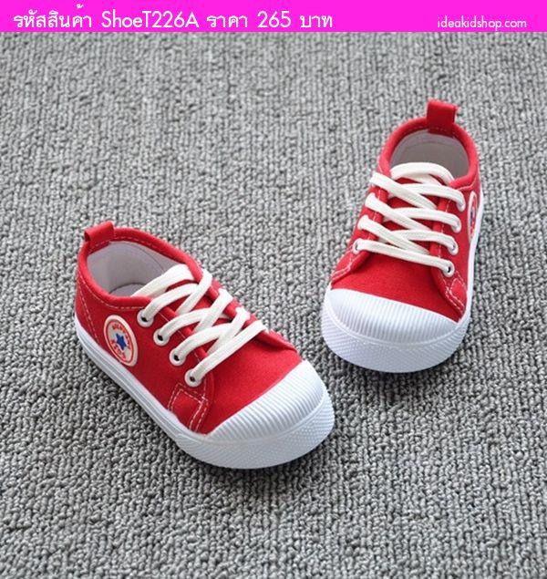 รองเท้าผ้าใบเด็ก Star Kids สีแดง