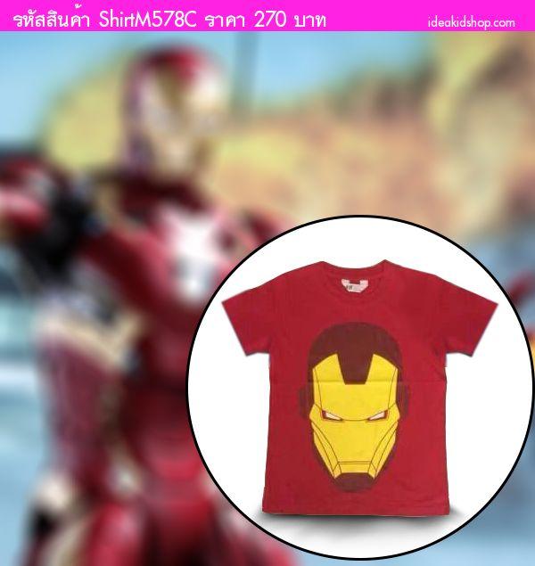 เสื้อยืดเด็กฮีโร่สุด Ironman สีแดง