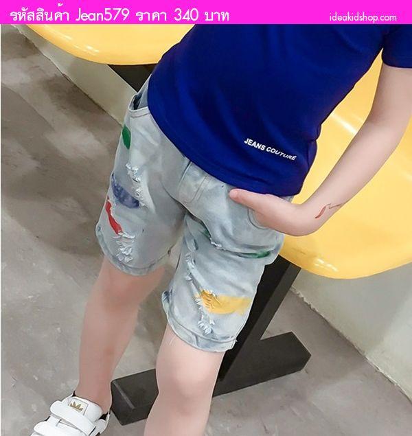 กางเกงยีนส์ขาสั้นแต้มสีสไตล์นายต๋อง สียีนส์อ่อน