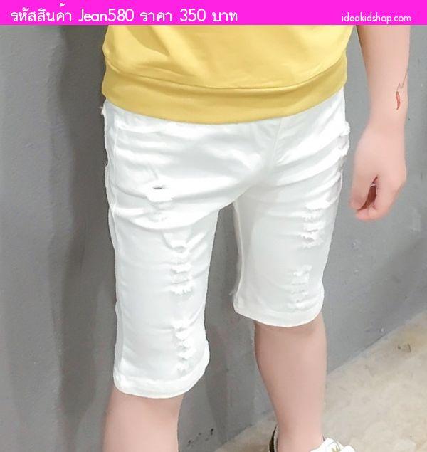 กางเกงยีนส์หนุ่มน้อย Fernando พร้อมเข็มขัด สีขาว