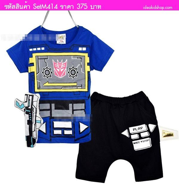 ชุดเสื้อกางเกงสุดเท่ Robot Monster สีน้ำเงินดำ