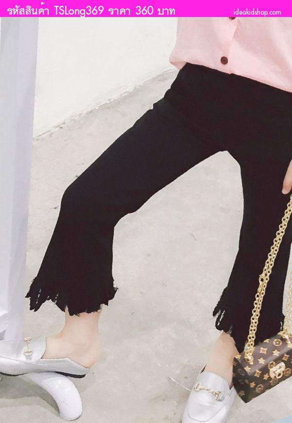กางเกงเด็กแฟชั่นดีเทลเก๋แต่งปลายรุ่ย สีดำ