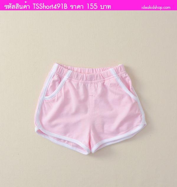 กางเกงขาสั้นสไตล์วอร์มสาวน้อย พื้นเรียบ สีชมพู