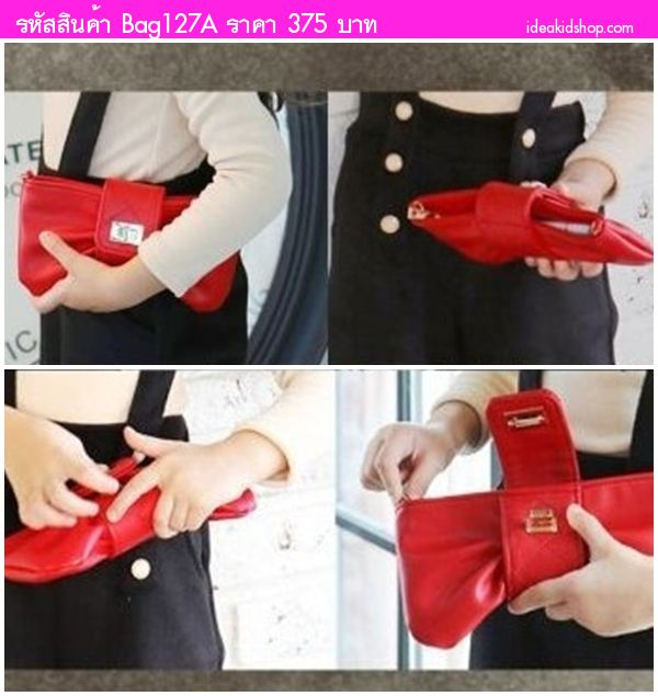 กระเป๋าเด็กโบว์สะพายข้างแฟชั่นไฮโซ สีแดง
