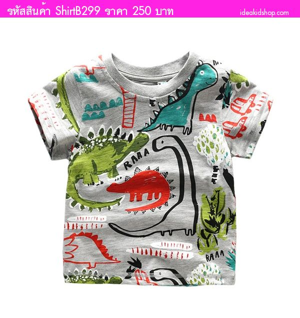 เสื้อยืดเด็กไดโนเสาร์และผองเพื่อน สีเทา