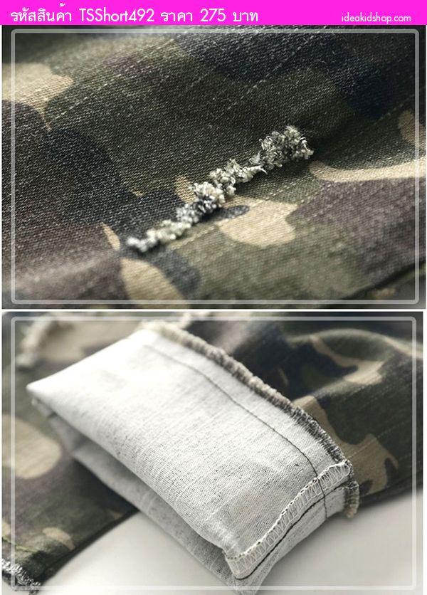 กางเกงเด็กลายทหารสุดเท่นายยุน สีเขียว
