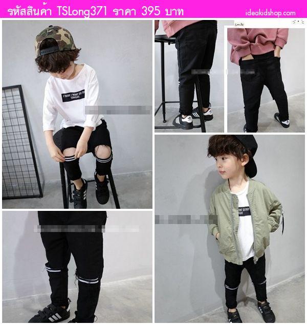 กางเกงขายาว Skinny เปิดเข่า สไตล์เกาหลี สีดำ
