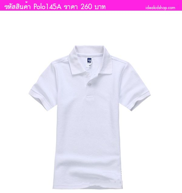 เสื้อโปโลเด็กแฟชั่น BTB สีขาว