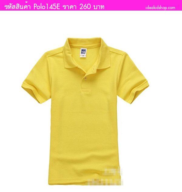 เสื้อโปโลเด็กแฟชั่น BTB สีเหลือง