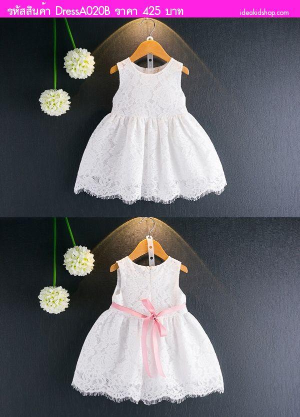 เดรสลูกไม้ออกงาน Pastel Fashion สีขาว