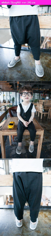 กางเกงเด็กสุดเท่สไตล์ฮาเร็ม สีดำ