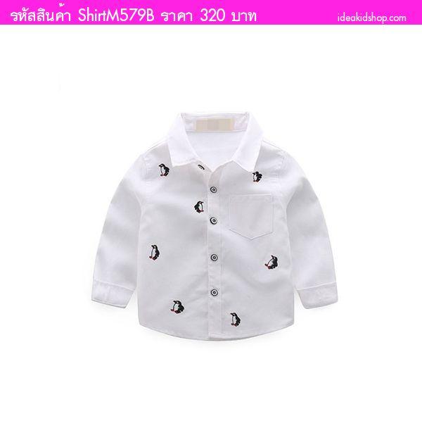 เสื้อเชิ้ตแขนยาวปักลายเพนกวินจอมป่วน สีขาว
