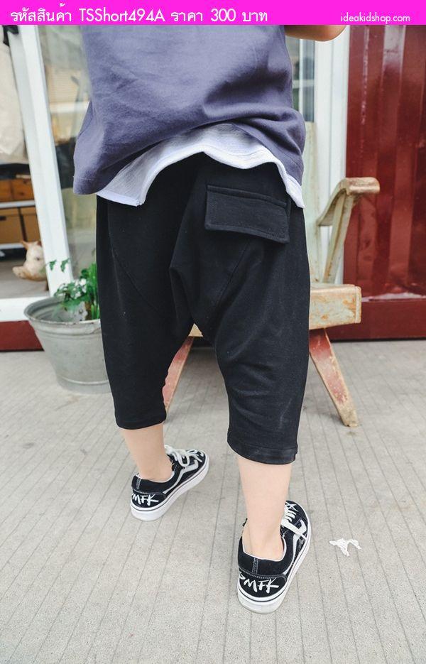 กางเกงขาสามส่วนสไตล์ฮาเร็มสุดเท่ สีดำ