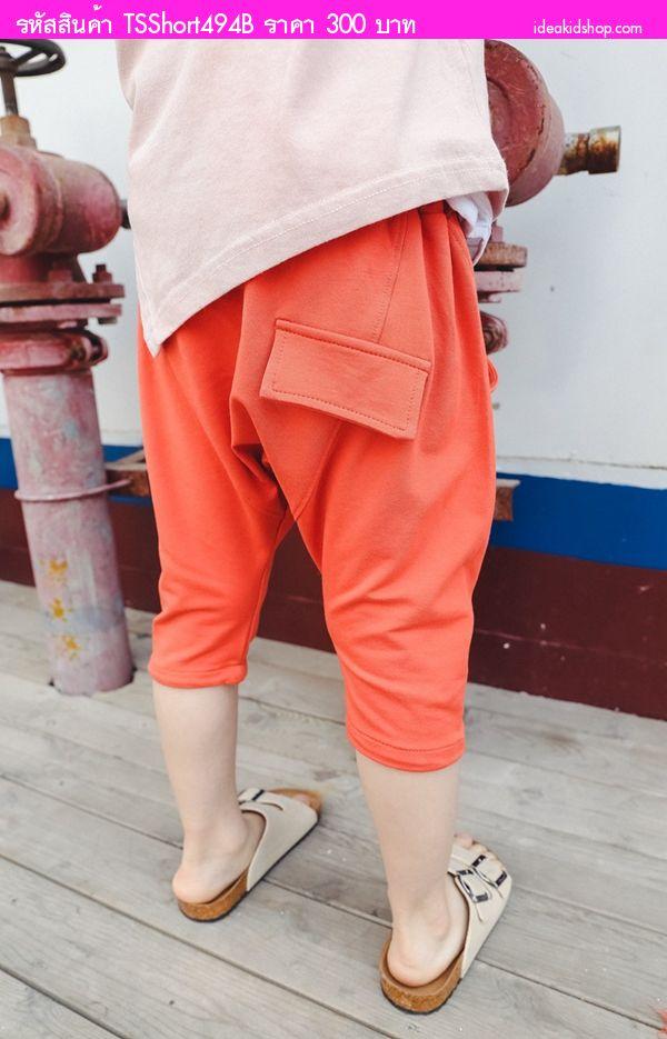 กางเกงขาสามส่วนสไตล์ฮาเร็มสุดเท่ สีส้มอิฐ
