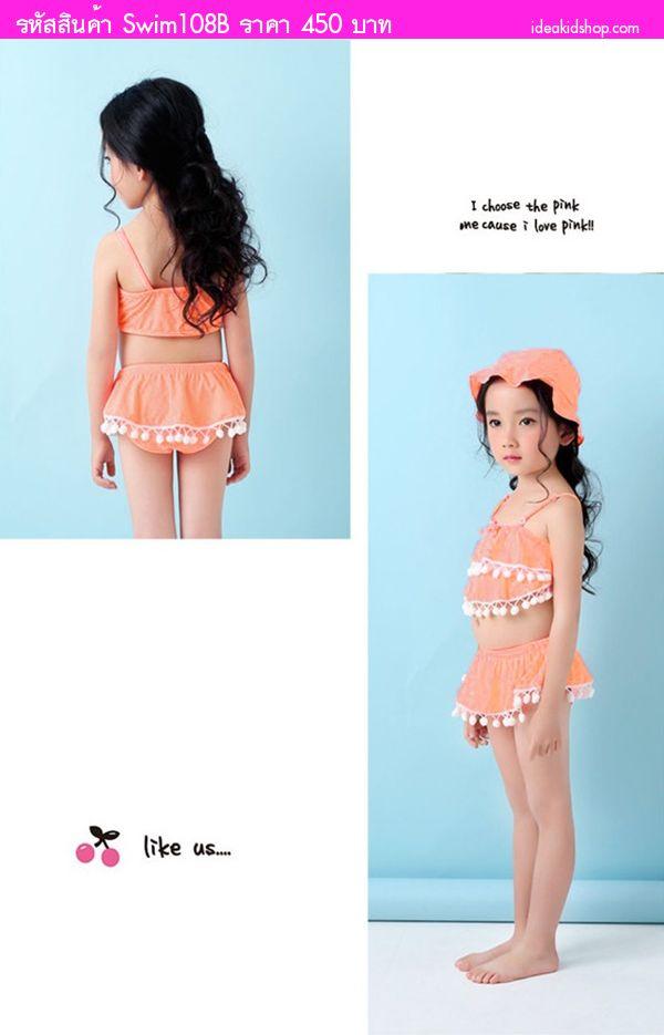 ชุดว่ายน้ำทูพีชพร้อมหมวก สไตล์โบฮีเมี่ยน สีส้ม