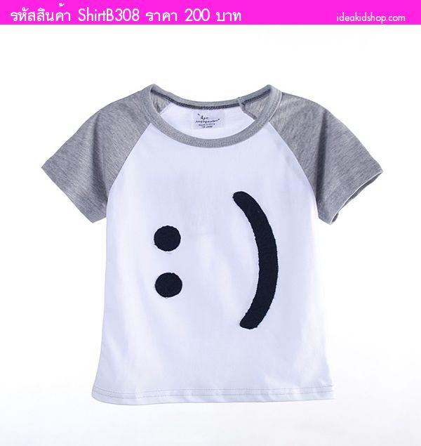 เสื้อยืดเด็กน่ารัก Happy Smile สีขาวเทา