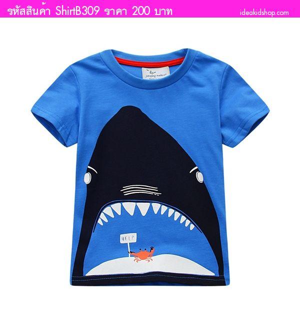 เสื้อยืดเด็กสุดเท่ ลายฉลามขาโหด สีน้ำเงิน