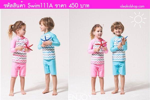 ชุดว่ายน้ำเด็กชาย Enjoy Summer สีฟ้า