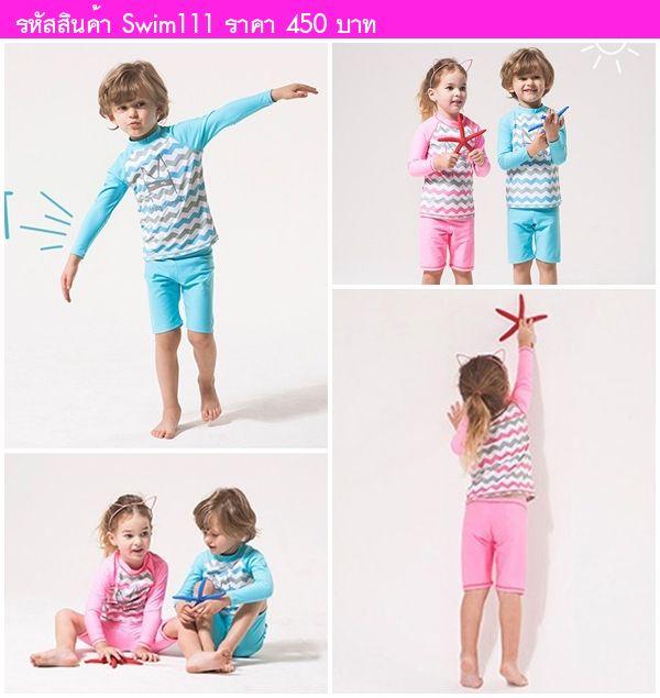 ชุดว่ายน้ำเด็กหญิง Enjoy Summer สีชมพู
