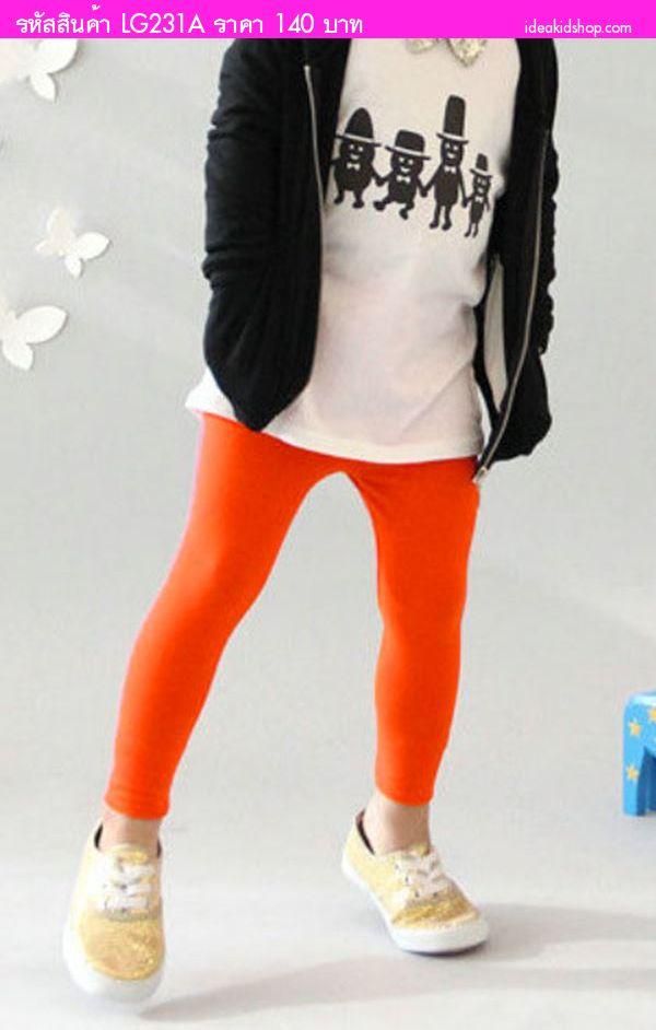 เลกกิ้งขายาวคุณหนูจี้ดจ้าด สีส้ม