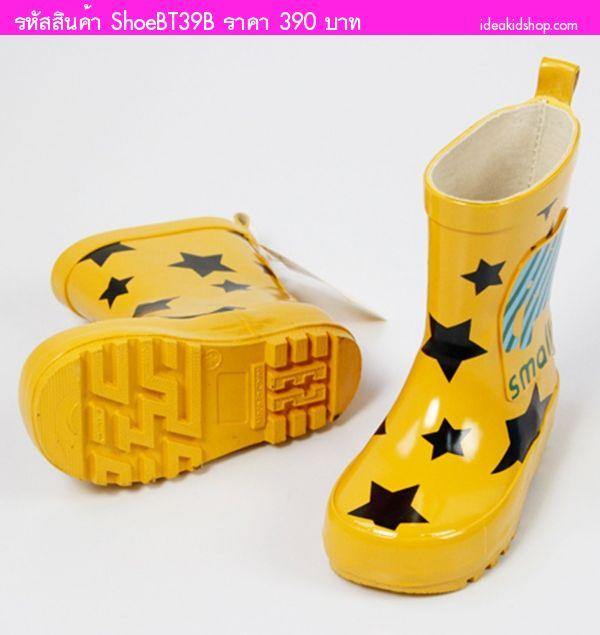 รองเท้าบูทยางช้างน้อย Smally ลายดาว สีเหลือง