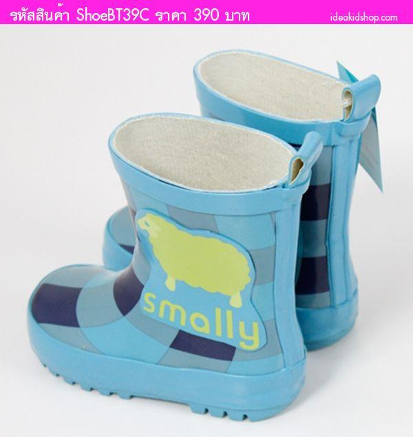 รองเท้าบูทยางแกะน้อย Smally ลายตาราง สีฟ้า