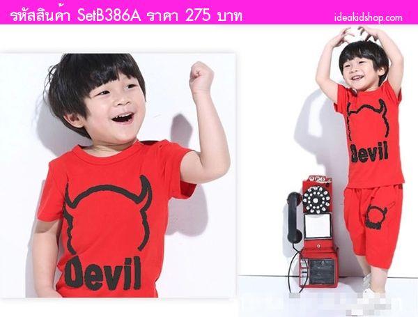 ชุดเสื้อกางเกงปีศาจน้อย DEVIL สีแดง