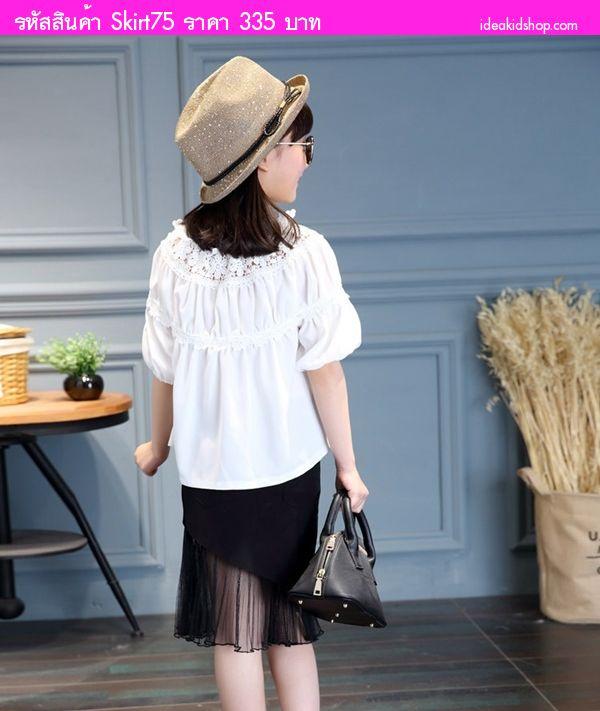 กระโปรงแต่ง Working Girl ซีทรู สีดำ