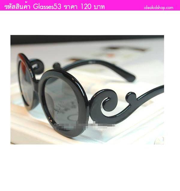 แว่นตาแฟชั่นเด็ก Prada