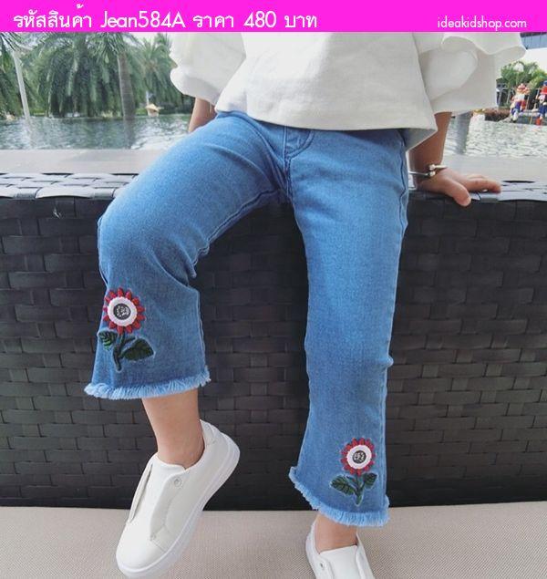 กางเกงยีนส์แฟชั่น ดอกทานตะวัน สียีนส์