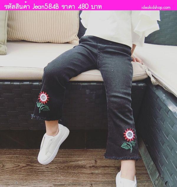 กางเกงยีนส์แฟชั่น ดอกทานตะวัน สีดำ