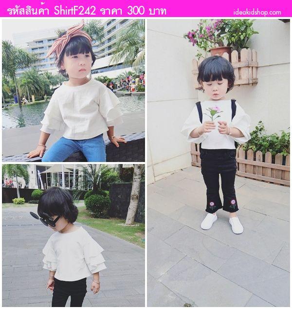 เสื้อยืดเด็กแขนกระดิ่ง ระบายสามชั้น สีขาว