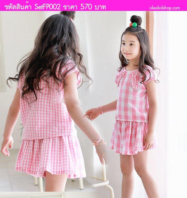 ชุดเสื้อกางเกงสไตล์หวาน Pink Pink ลายตาราง สีชมพู