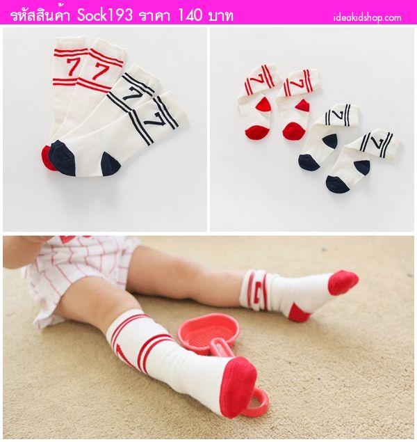 ถุงเท้ายาวสไตล์นักกีฬา No.7 สีแดงและสีดำ(2 คู่)