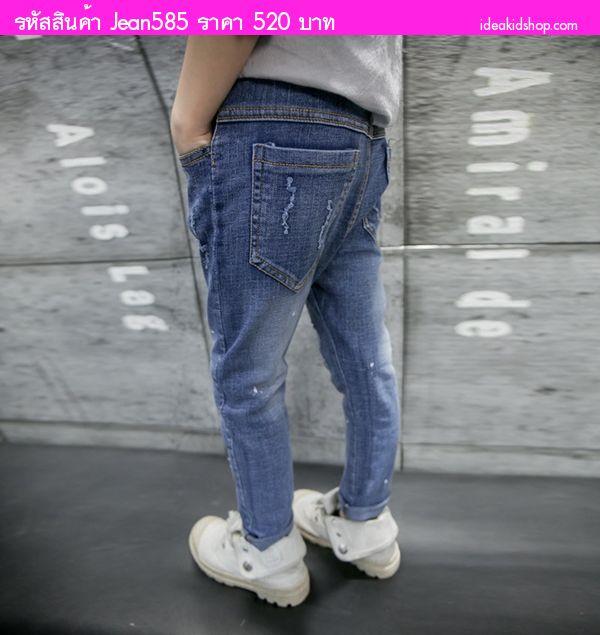 กางเกงยีนส์ขาเดฟปาดรอยขาด แต้มสีเซอร์เซอร์ สียีนส์