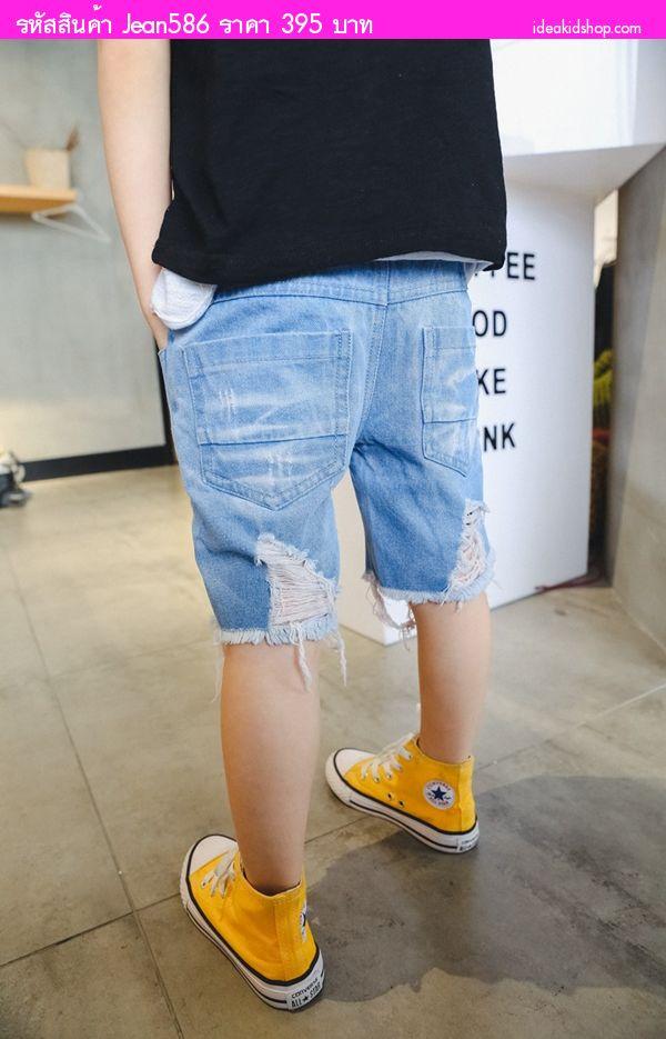 กางเกงยีนส์ขาสั้นแต่งขาดขาดสไตล์เกาหลี สียีนส์