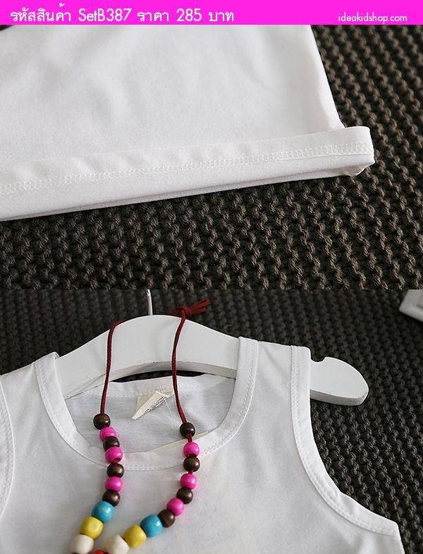 ชุดเสื้อกล้ามคุณหนูฮิปปี้ พร้อมที่คาดผม สีขาว