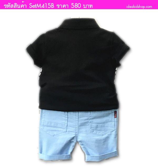 ชุดเสื้อกางเกงแต่งแถบ มือกระดูก สีดำฟ้า
