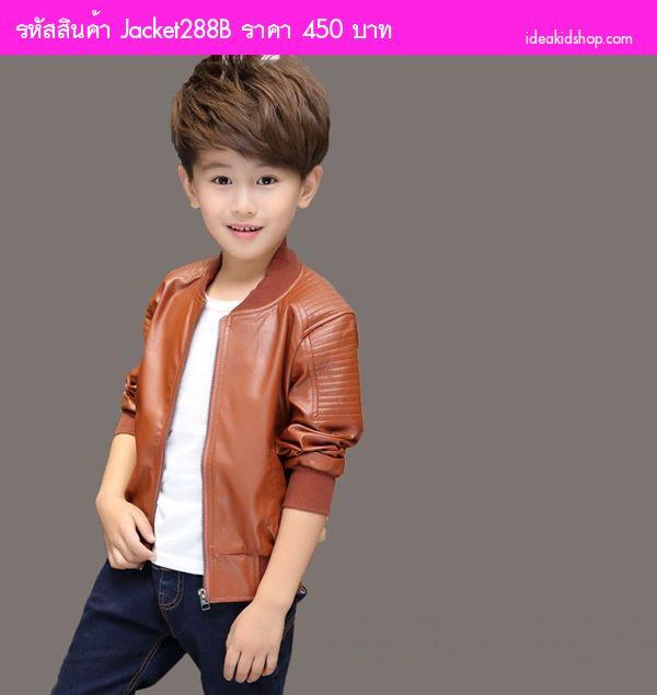 Jacket หนังแขนจั๊ม สไตล์เกาหลีสุดเท่ สีน้ำตาล