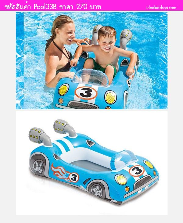 ที่นั่งลอยน้ำ Seat Baby Swim รถเทอร์โบ สีฟ้า