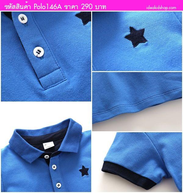 เสื้อโปโลแฟชั่น The Star สีขาว