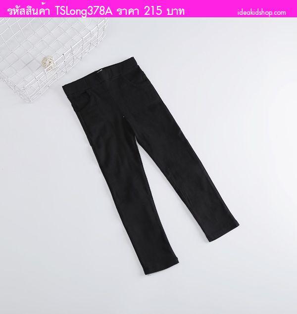 กางเกง Skinny ขาเดฟ พื้นเรียบสไตล์หนูลินซ์ สีดำ