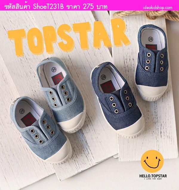 รองเท้าผ้าใบแฟชั่น TS Top Star สียีนส์อ่อน