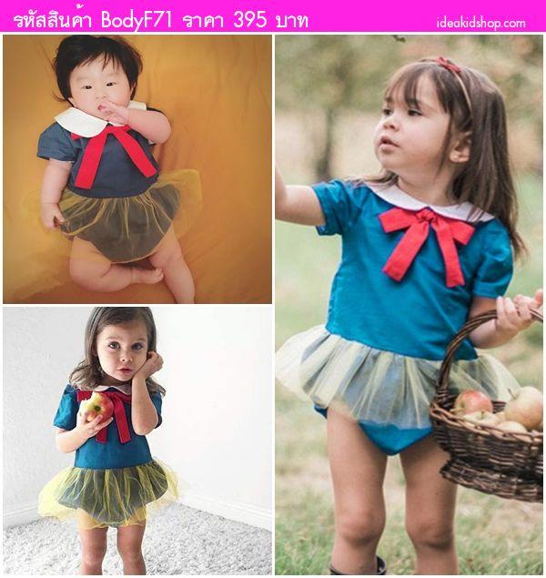 บอดี้สูทสาว Snow White Princess สีเขียวฟ้า